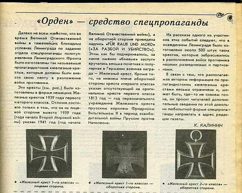 Click image for larger version.  Name:gazeta.jpg Views:257 Size:110.7 KB ID:127427
