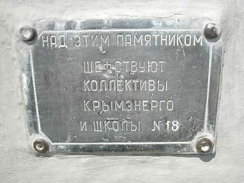 Kрасная Горка - Red Hill - Sevastopol