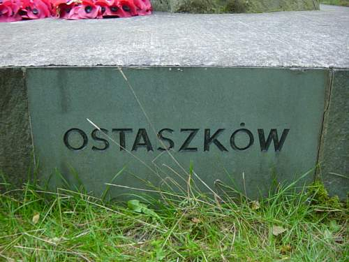 Katyn memorial 2.jpg