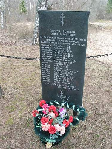 The Soviet Naval infantry cemetry near Demjansk