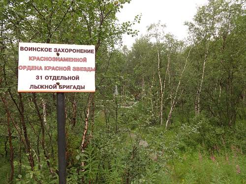 Expedition 04.08.1013 - 12.08.2013. Roads of the war