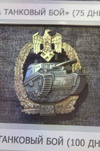 Central Forces Museum, Moscow