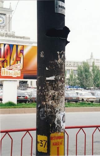 Stalingrad photos_0034.jpg