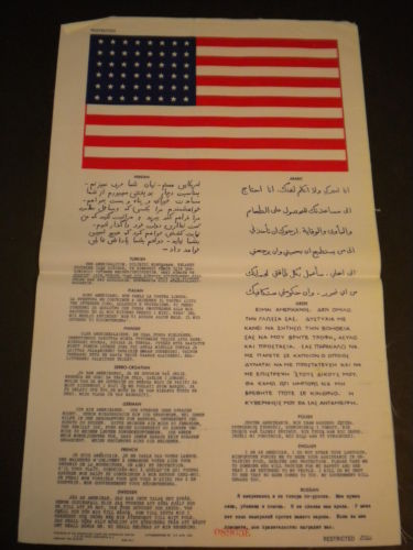 USAF blood chit: Does this look legit?