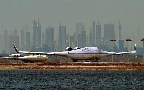 Name this aircraft!