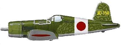 Captured German Aircraft