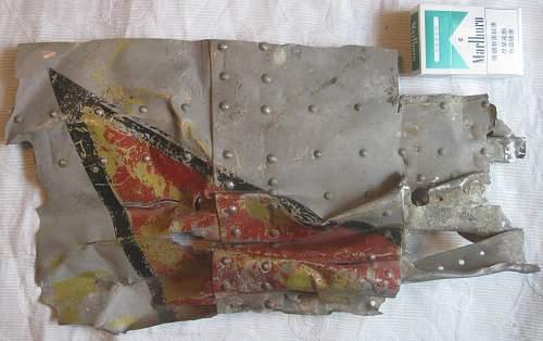 SB Bomber fragment