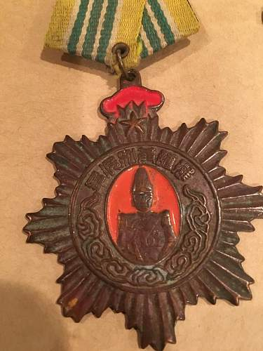 Resale Store Finds, Need Help Identifying these medals!