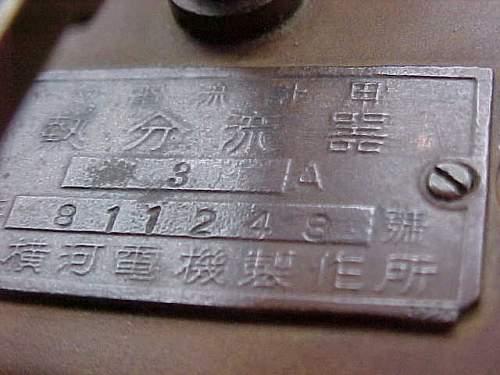 Key.5.jpg