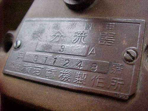 Japanese Morse key: Found in Grandfathers attic.