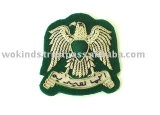 Middle Eastern Eagle Bullion Patch