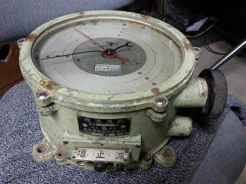 Japanese timer -  anyone know what this is?