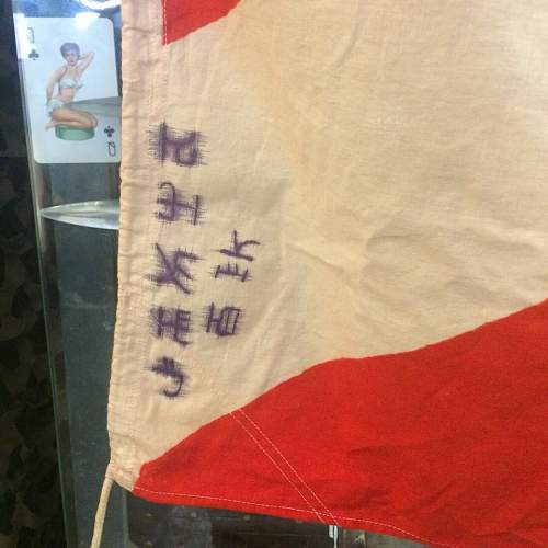 Thoughts on the authenticity of some Japanese WWII flags?