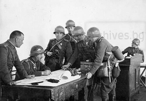 Bulgarian WW2 officer's canteen
