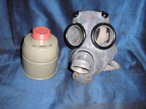 Royal Yugoslav Army gas mask