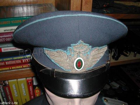 Bulgarian Air Force Major