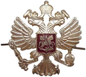 Name:  russian-imperial-eagle_600.jpg Views: 603 Size:  17.0 KB