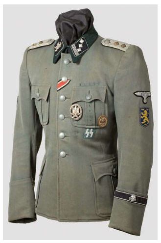 "Tunic 14th Waffen-Grenadier Division ""Galizien"" of the Waffen-SS"