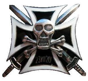 Foreign volunteer iron cross? Please ID!