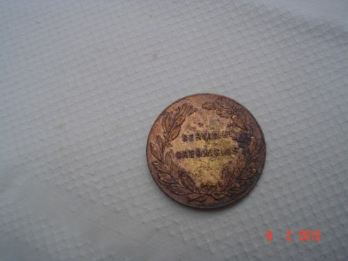 Name:  medalla-rumana_MLA-O-142063807_8565.jpg Views: 158 Size:  21.2 KB