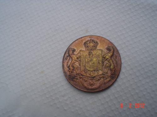 Name:  medalla-rumana_MLA-O-142063807_9846.jpg Views: 125 Size:  21.4 KB