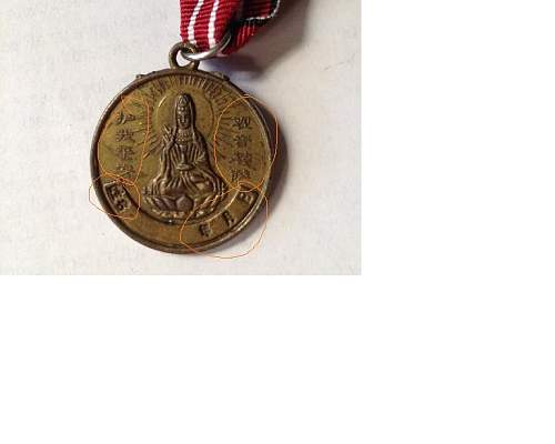 Click image for larger version.  Name:medal 2.jpg Views:51 Size:52.8 KB ID:616637