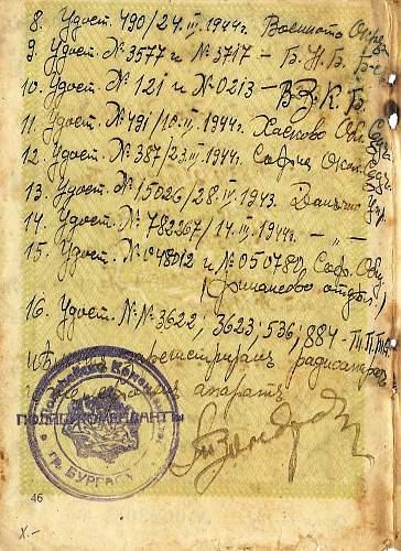 anyone here can read Bulgarian writing?