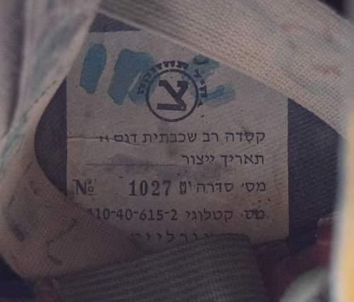 Israeli IDf Orlite helmet