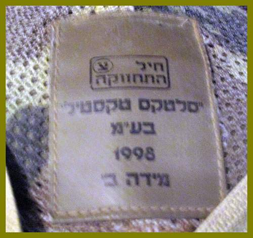 Click image for larger version.  Name:israel 6.jpg Views:26 Size:297.1 KB ID:825278
