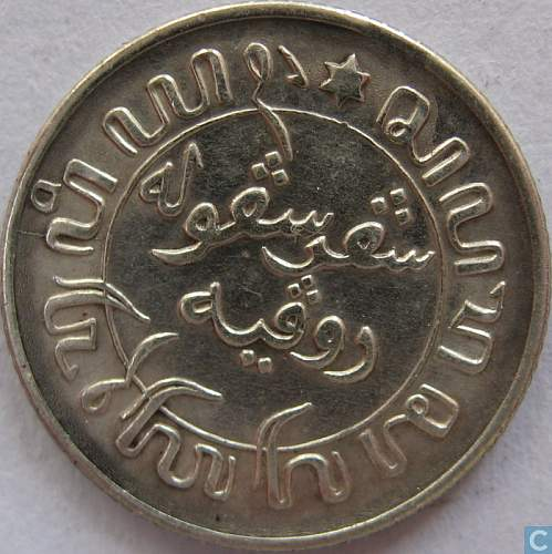Click image for larger version.  Name:Dutch east Indies  coin 1941 inverse.jpg Views:0 Size:274.1 KB ID:1004202