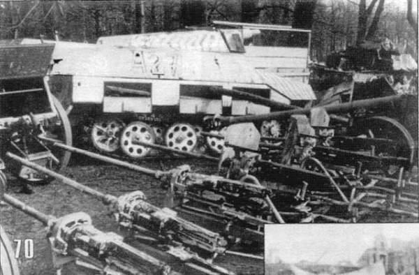MG151/20 Erdkampflafette