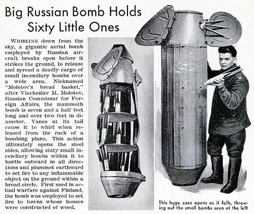 russian_bomb_1259575718_full.jpg