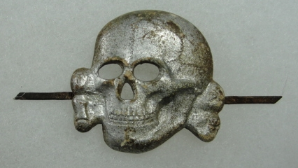 battlefield relics collection