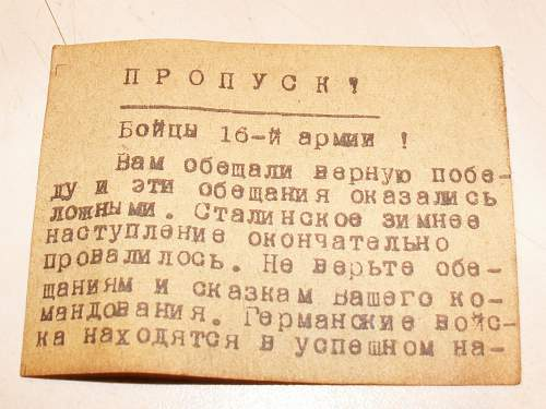 "A very interesting find! ""To the Soviet 16th Army"""
