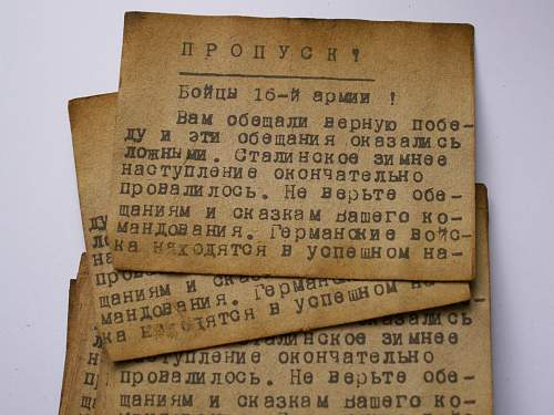 """A very interesting find! """"To the Soviet 16th Army"""""""