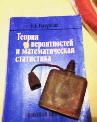 Small bakelite bottle from Stalingrad