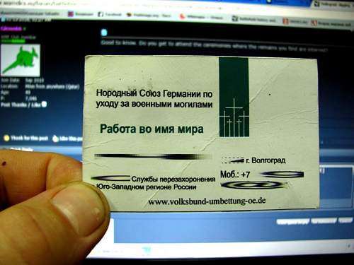 Click image for larger version.  Name:IMG_4500 - копия.JPG Views:5 Size:117.2 KB ID:924088