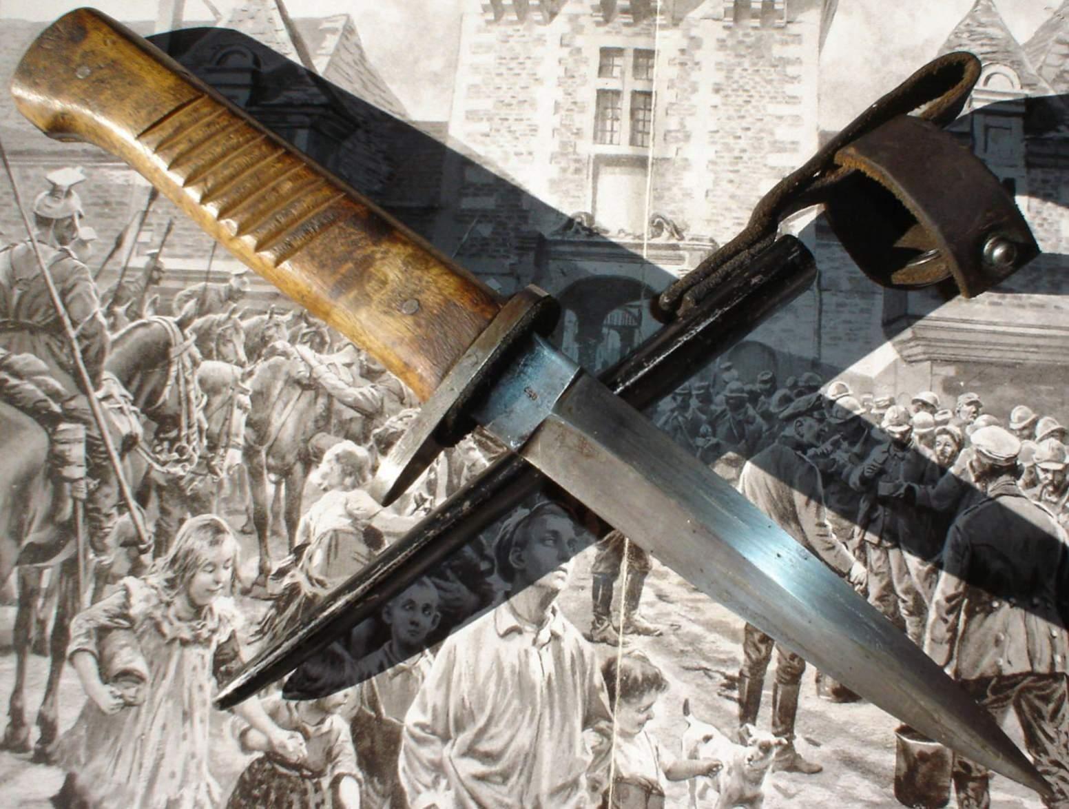 Ножи для войны