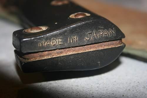 Japanese Machete