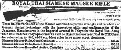 "Siam bayonet ""made in Japan"" ?"