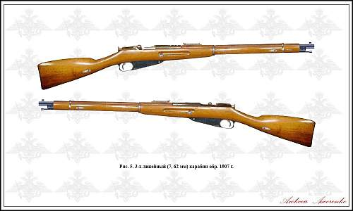 Click image for larger version.  Name:Mossin carbine m1907.jpg Views:69 Size:50.4 KB ID:898935