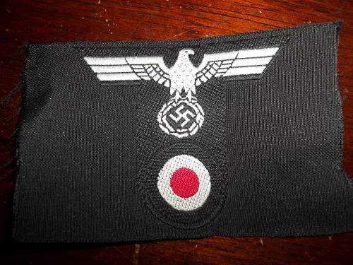 Cap Eagle for Panzer?