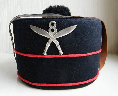 Malay Regiment Slouch Hat ( Singapore/Malaya )
