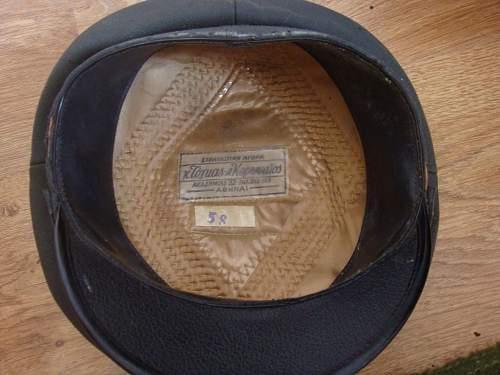 Visor cap for I.D.