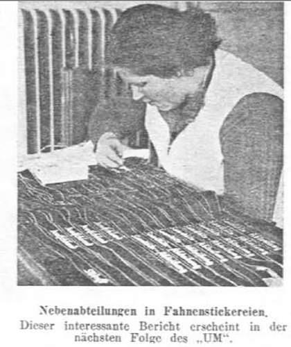 Allgemeine SS NCO schirmutze