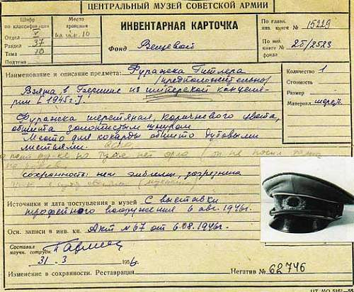 Adolf Hitler's NSDAP style visor hat, made by Holters
