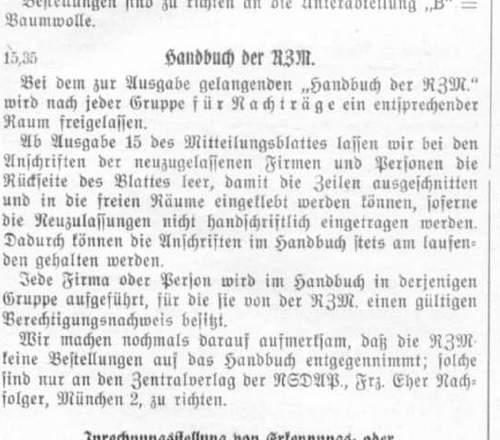 NSDAP RZM Tag Question