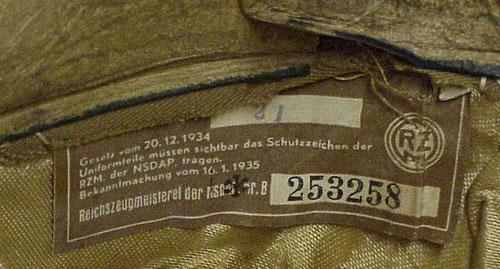 NSDAP Ortsgruppen visor opinions?