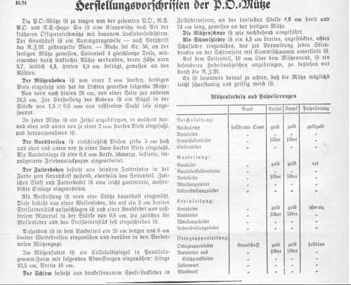 Herr Erel officer visor cap - question.