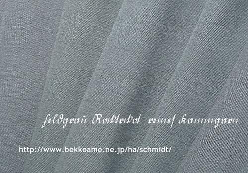 Click image for larger version.  Name:feldgrautrikot.jpg Views:26 Size:169.2 KB ID:818652